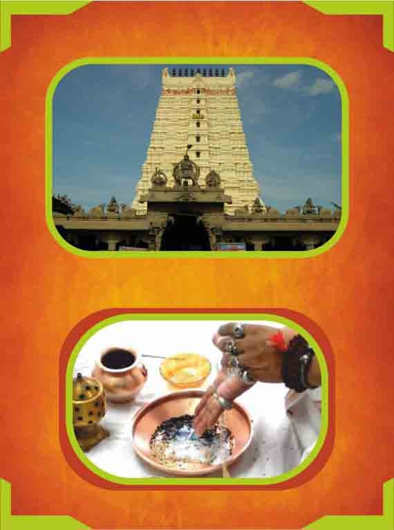 Rameswaram - Yearly Ceremony / Thithi