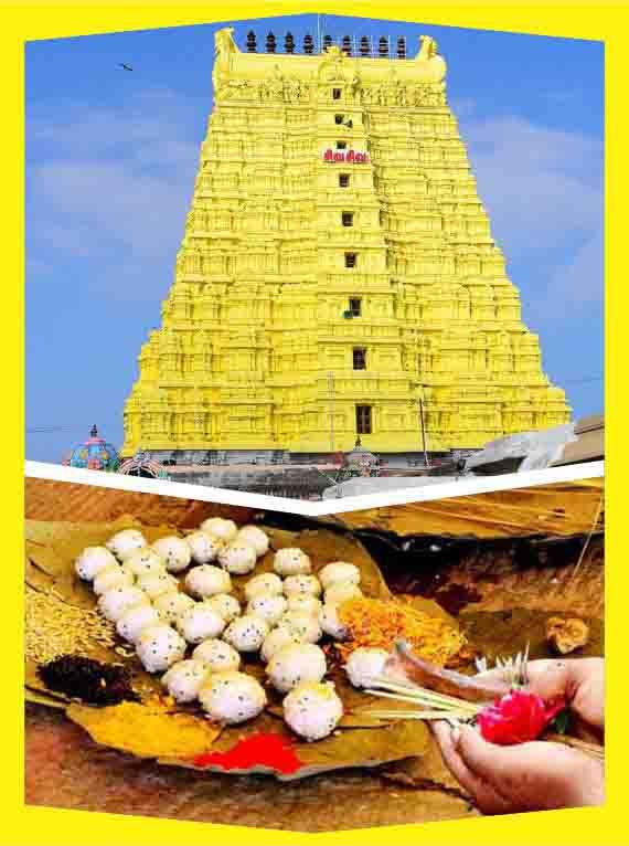 Rameswaram - Tila / Pitru Homam