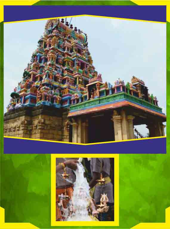 Srivanjiyam - Abishekam