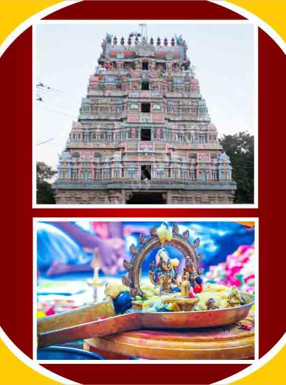 Srivanjiyam - Sathabhishekam