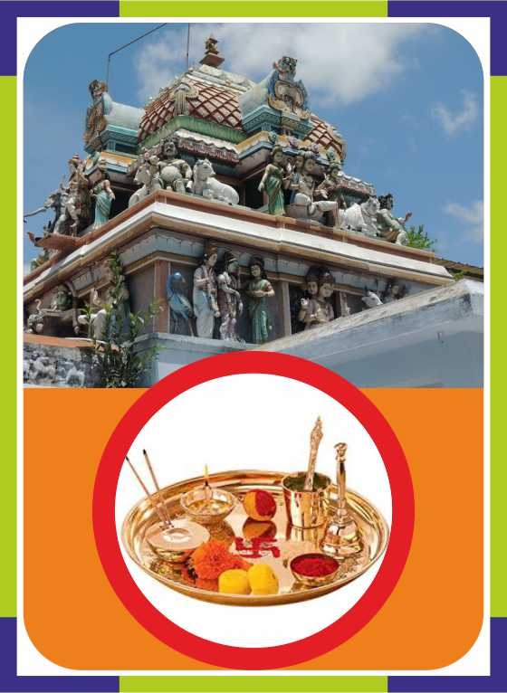 Serntha Poo Mangalam- Kailasanathar Temple Spl Puja for Swami and Ambal