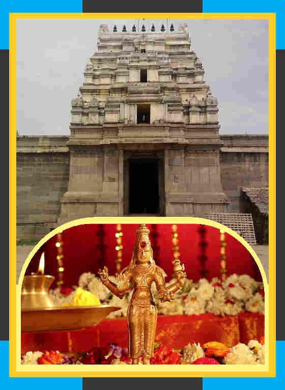 Thenthittaii-  Guru Bhagwan Abhisekam