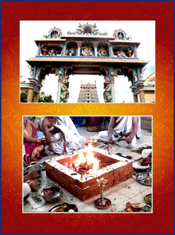 Thirukadaiyur - Shastiabdapoorthi