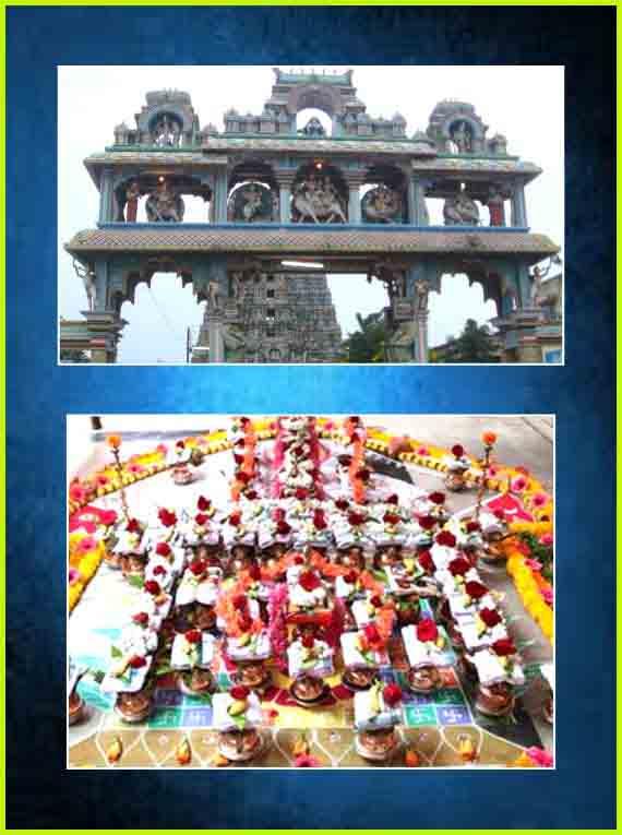 Thirukadaiyur - Bhimarathashanthi