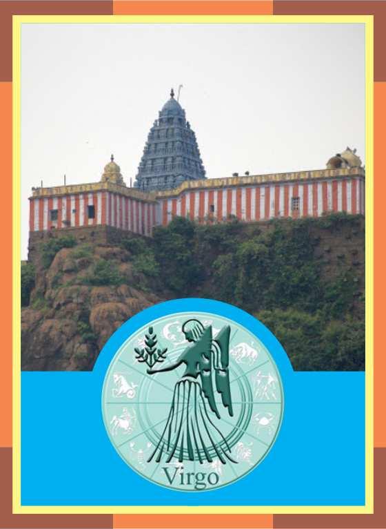 Thirukazhukkundram - Vedagiriswarar  Temple Spl Parihara Puja for Kanni Rasi