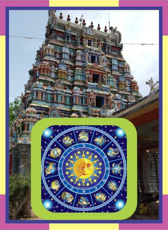 Thirukkattuppalli – Thiruvaneswarar Temple Spl Parihara Puja for Poorattathi Star