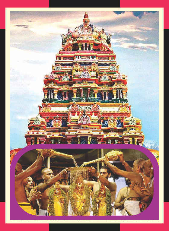 Thirumazhisai-  Sri Veetriruntaha Perumal, Thayaar Thirumanjanam.