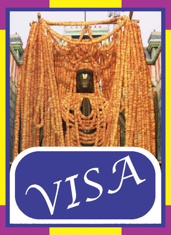 Thirumazhisai-  Spl Vadamalai Archana for Visa.