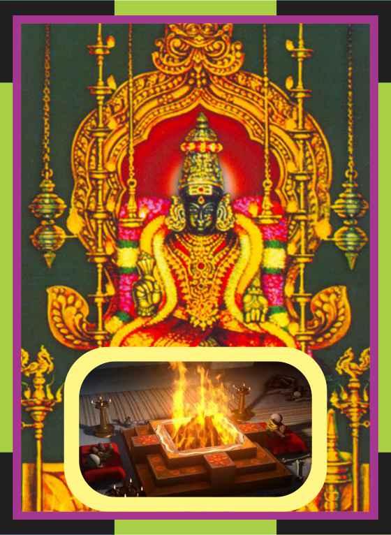 Thirumeichur - Lalithambigai Temple Homam for Kataka Rasi