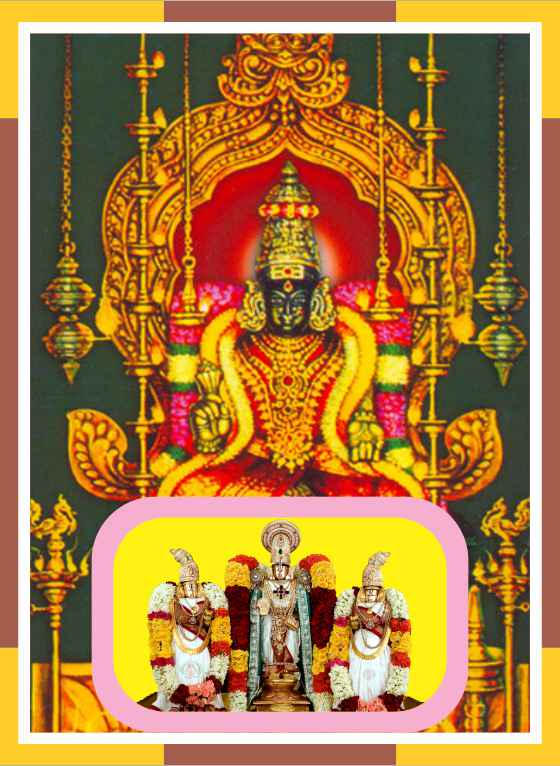 Thirumeichur - Lalithambigai Temple Sahasranama Archana for Kataka Rasi
