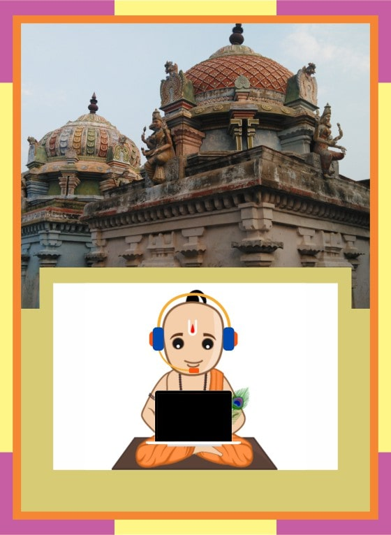 Thirunthudevankudi – Karkadeswarar Temple Spl Swamy Ambal Puja for Cancer Relif