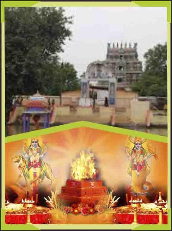 Thirupampuram -  Special Parihara Puja for Rahu Kethu