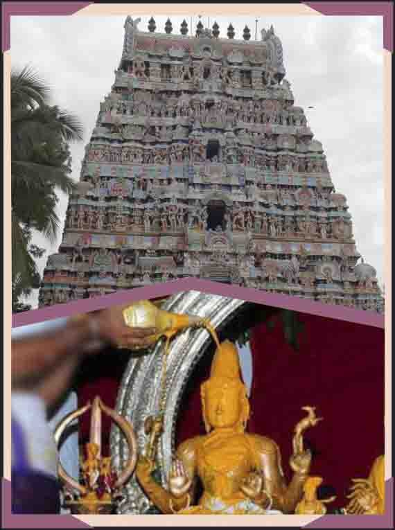 Thirunageswaram - Raghu Parihara Puja