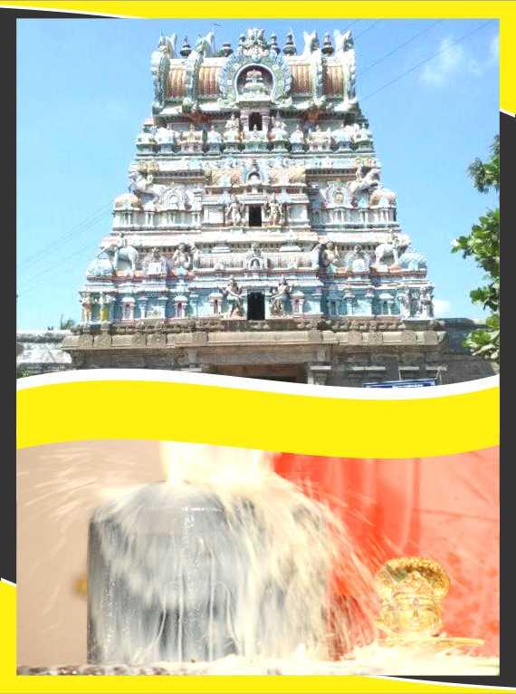 Thirupanjali - Abishekam