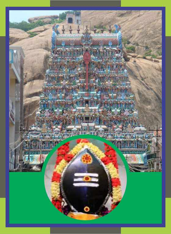 Ettukkudi - Sri Subramaniyaswamy Temple Spl Puja for Lord Murugan