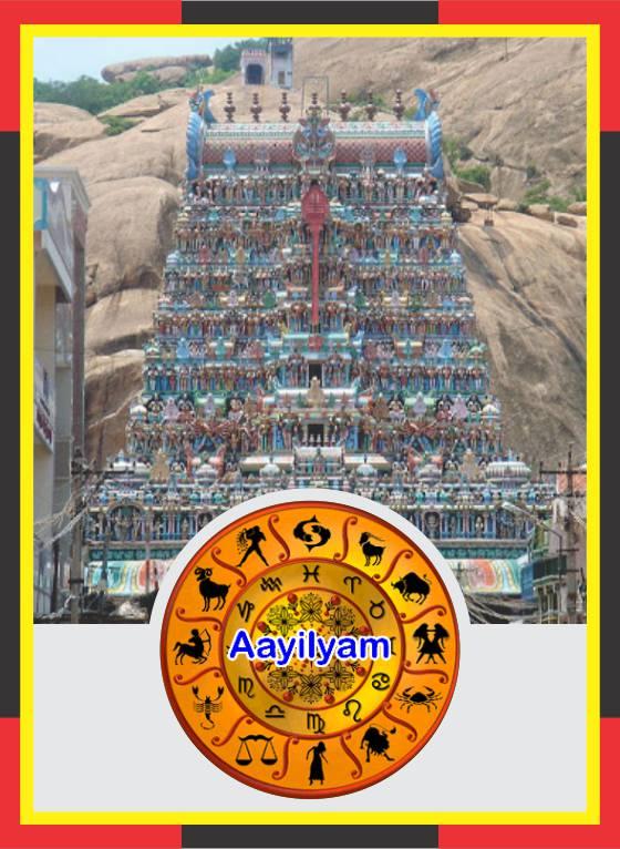 Thiruparankundram - SPl Parihara Puja for Ayilyam Star