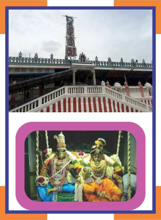 Thiruthani Temple –  Thirukalyana Urchavam