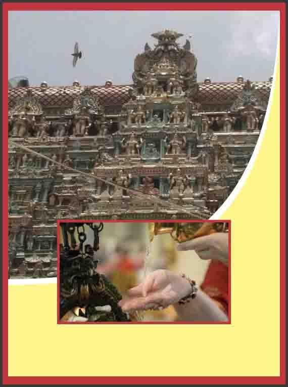 Thiruvenkadu-Budhan- Graha Parihara Abishekam