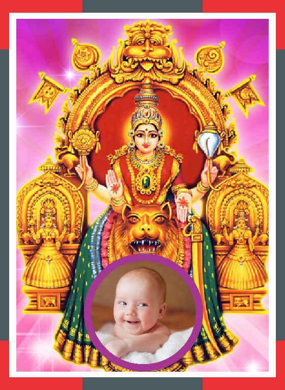 Thiruvidaimaruthur -  Mahalingaswamy Temple Mookambikai Abishekam