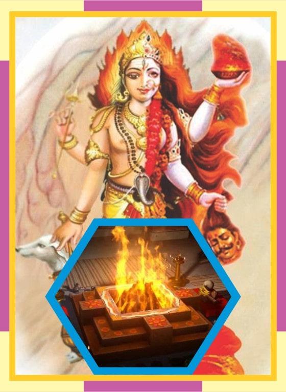 Thiruvisanallur – Sivayoginathar Temple Chathur Kalabairavar Spl Homam for Rohini Star