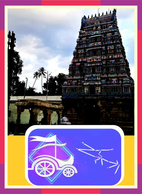 Thiruvisanallur – Sivayoginathar Temple Spl Parihara Puja for Rohini Star