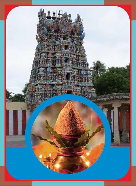 ThiuVaragunamangai – Vijayaasana Perumal Temple Spl Puja for Perunal and Theyar