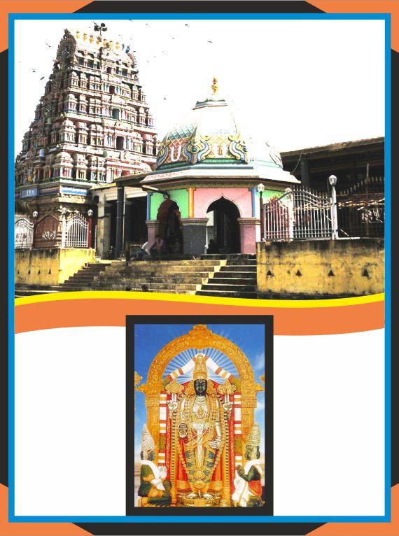 Thirupullani Temple – Special Parihara Puja for child Birth