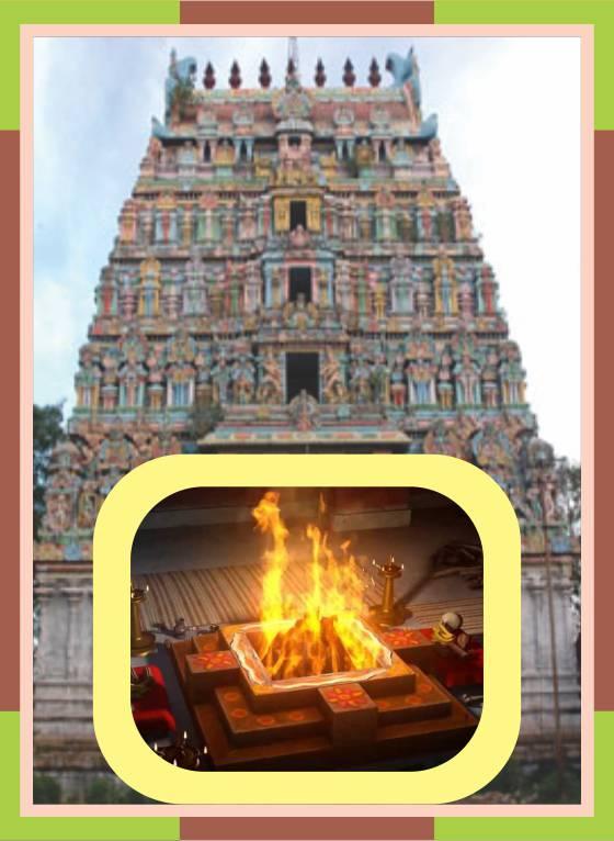 Vazhyvoor – Veeratteswarar Temple Spl Homam for Kettai Star