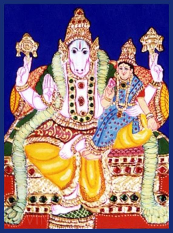 Hayagreevar Homam